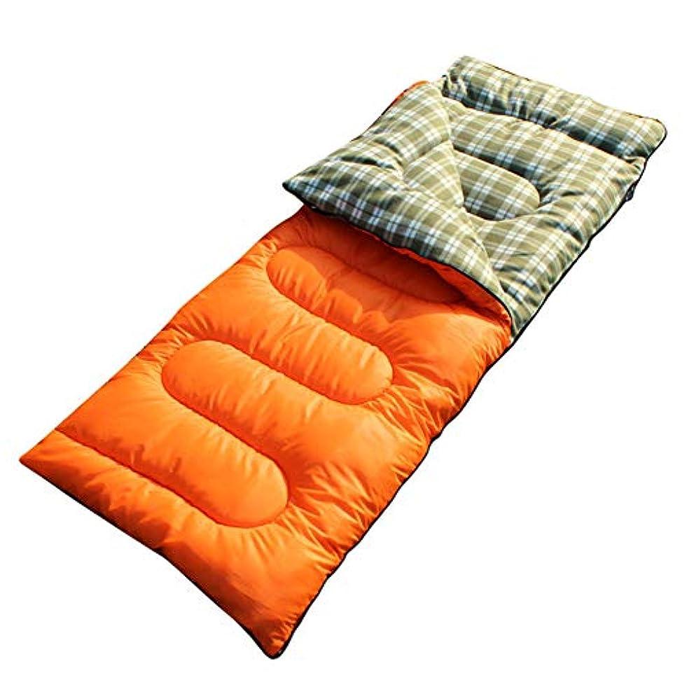 憧れ拮抗願望寝袋、暖かい厚い睡眠バッグ封筒大人の睡眠袋防水通気性ポータブルスリーピングパッドキャンプ用, アウトドア活動,Orange