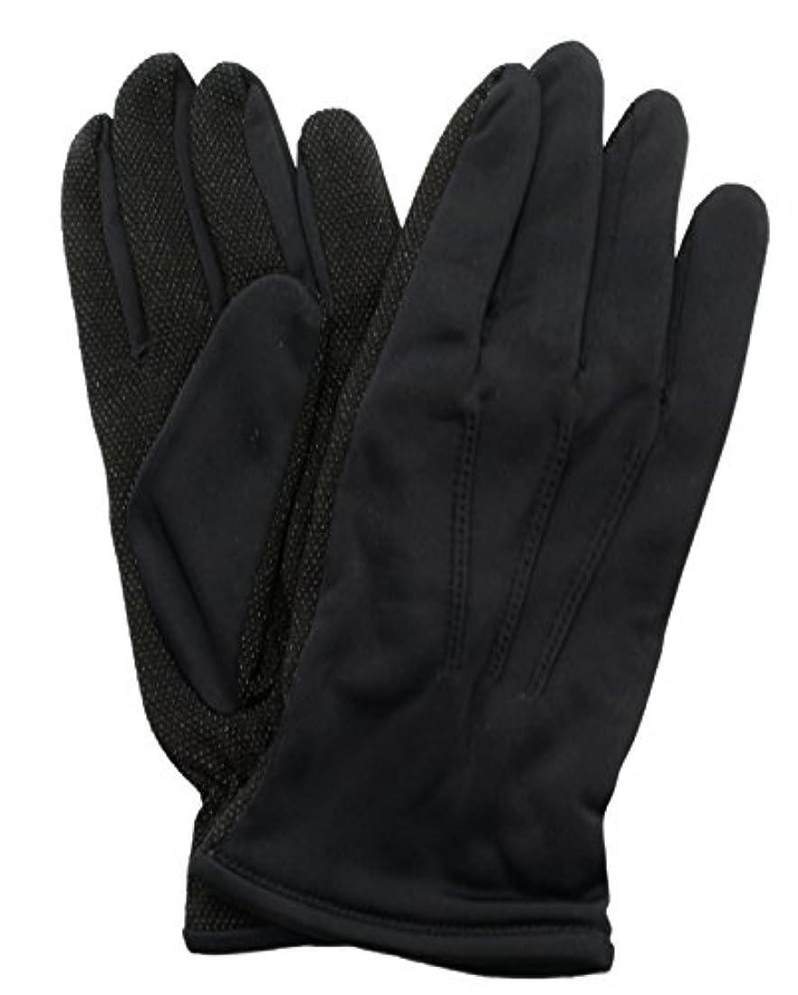 のヒープクラウド手荷物メンズ 手袋 トリコット 自転車 バイク用 滑り止め加工 黒 フリー サイズ 3503