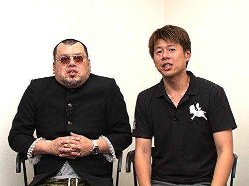 邪人先生のアイドル開運ツアー(前編)