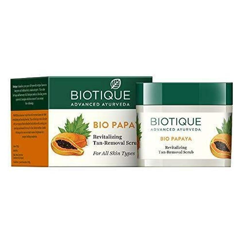 ポールアベニューに対してBiotique Bio Papaya Revitalizing Tan Removal Scrub for All Skin Types 75g すべての肌タイプのための日焼け除去スクラブを活性化させるBiotique...
