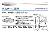 富士工業(FUJI KOGYO) デルナー天秤 2DO 27号