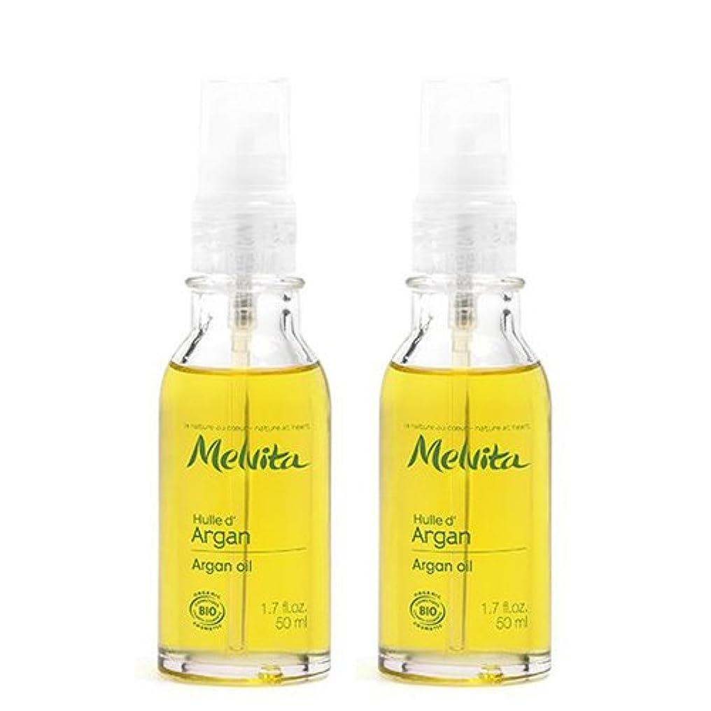 原因風刺非アクティブメルヴィータ(Melvita) 2個セット ビオオイル アルガン オイル 50ml [並行輸入品]