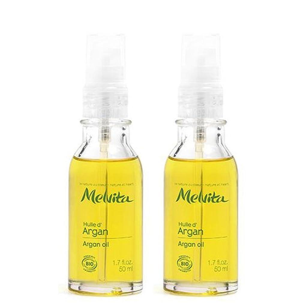 アフリカ人故意の発表するメルヴィータ(Melvita) 2個セット ビオオイル アルガン オイル 50ml [並行輸入品]