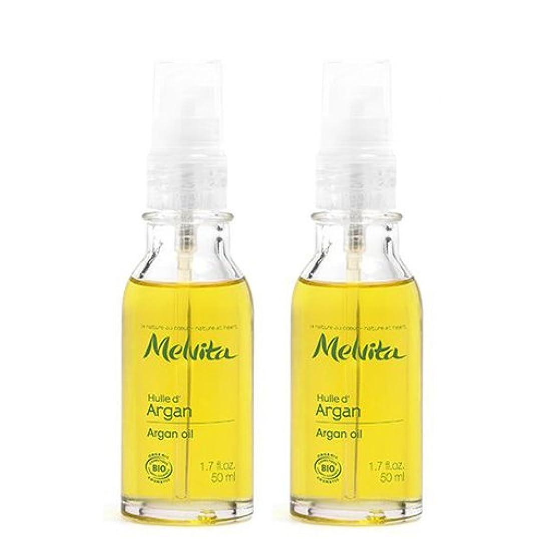受信名前でキャンセルメルヴィータ(Melvita) 2個セット ビオオイル アルガン オイル 50ml [並行輸入品]