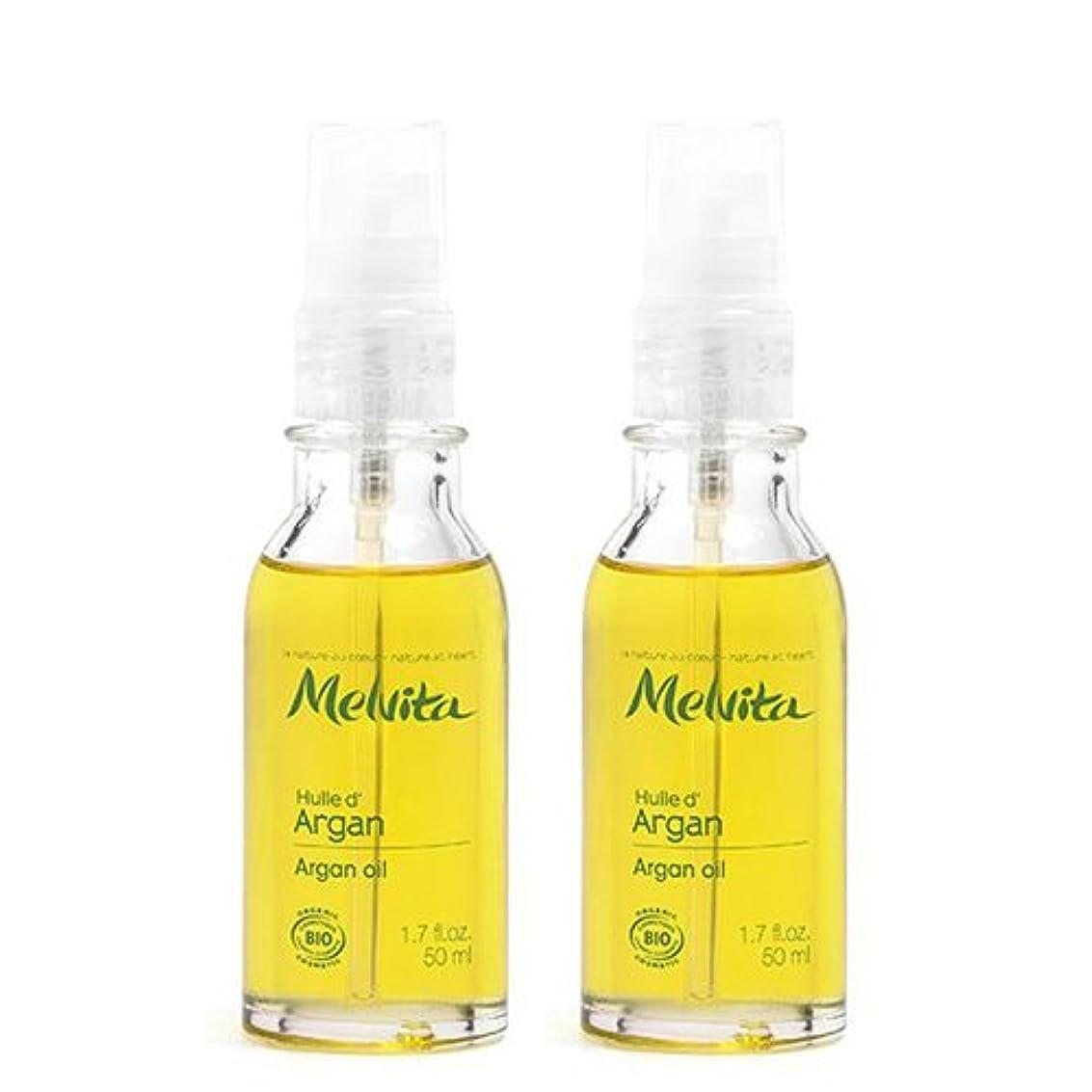契約フルート買うメルヴィータ(Melvita) 2個セット ビオオイル アルガン オイル 50ml [並行輸入品]
