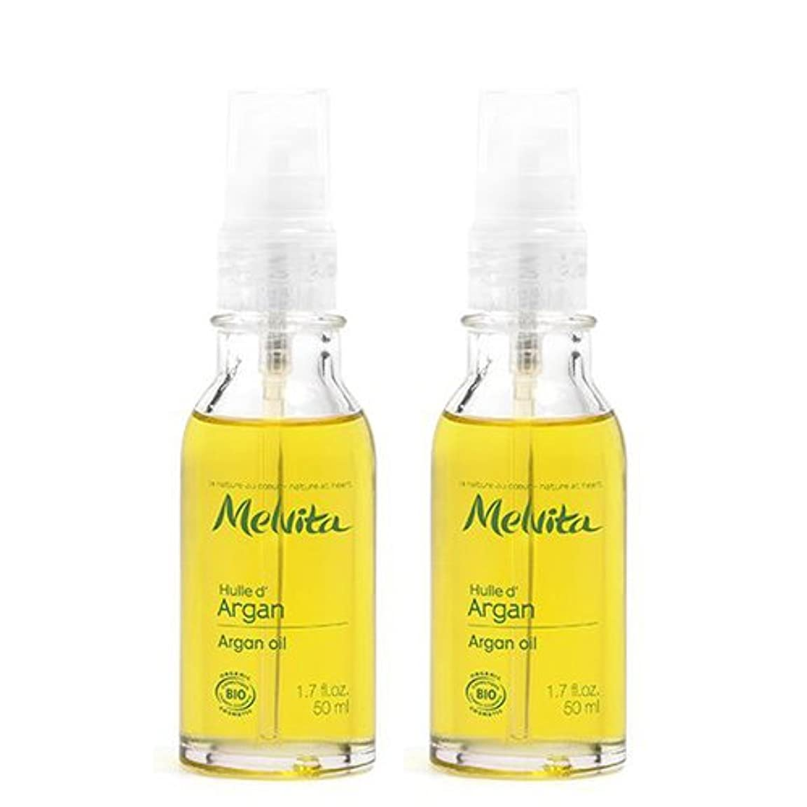 斧スノーケル予知メルヴィータ(Melvita) 2個セット ビオオイル アルガン オイル 50ml [並行輸入品]