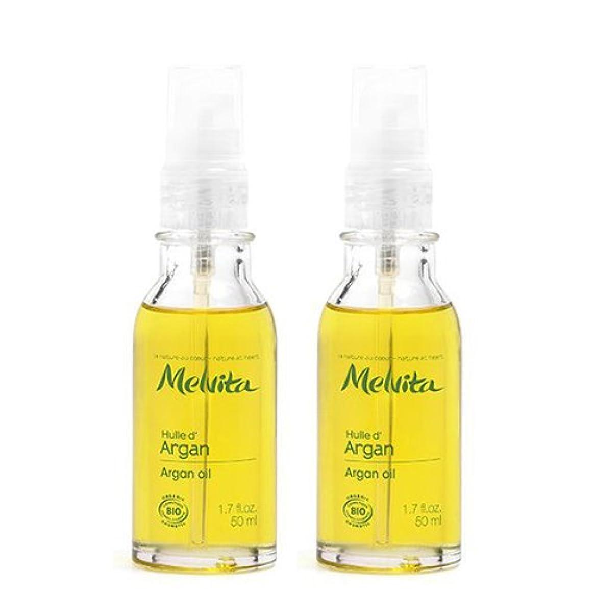 ぼかしテンポ乳製品メルヴィータ(Melvita) 2個セット ビオオイル アルガン オイル 50ml [並行輸入品]