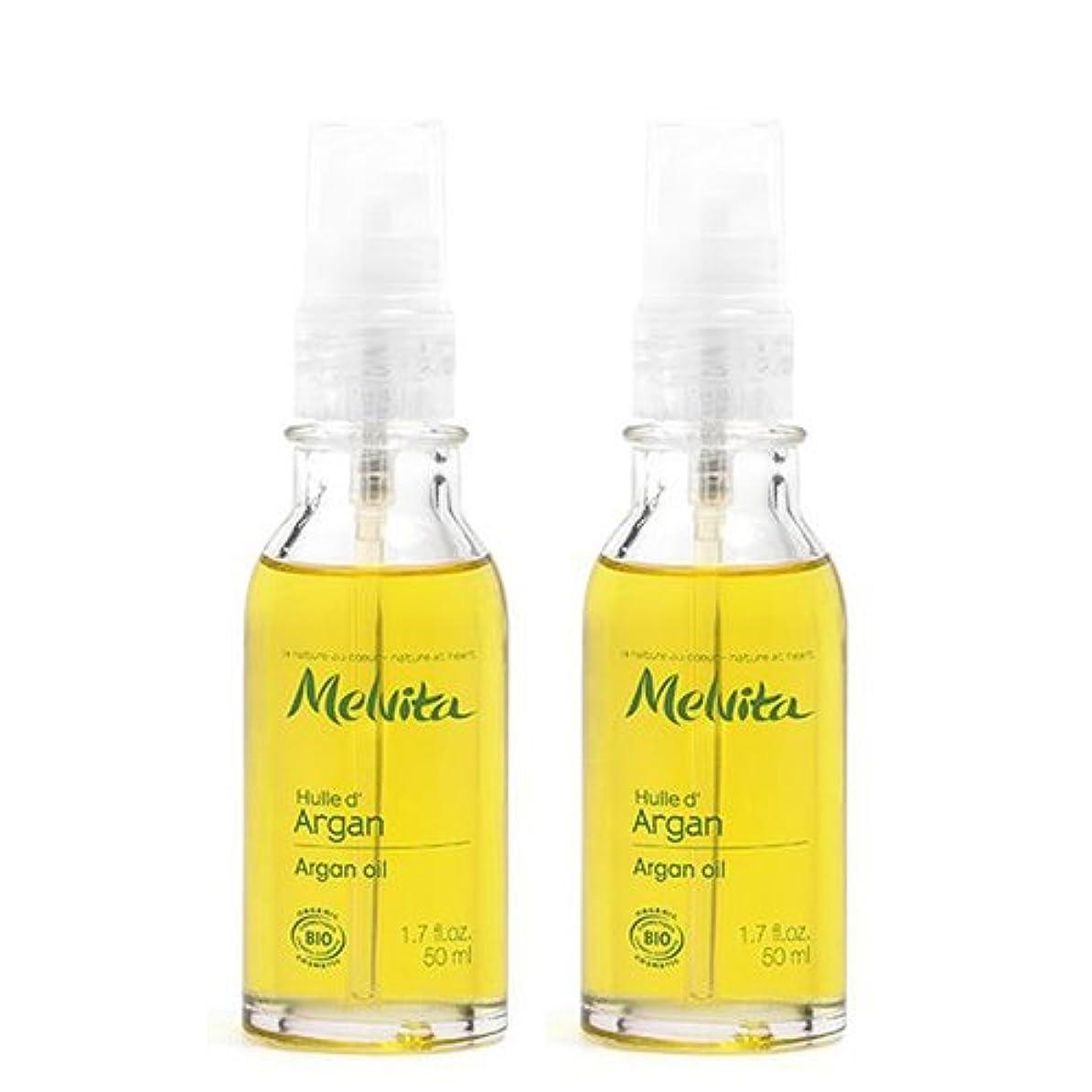 良さチャーミング靄メルヴィータ(Melvita) 2個セット ビオオイル アルガン オイル 50ml [並行輸入品]
