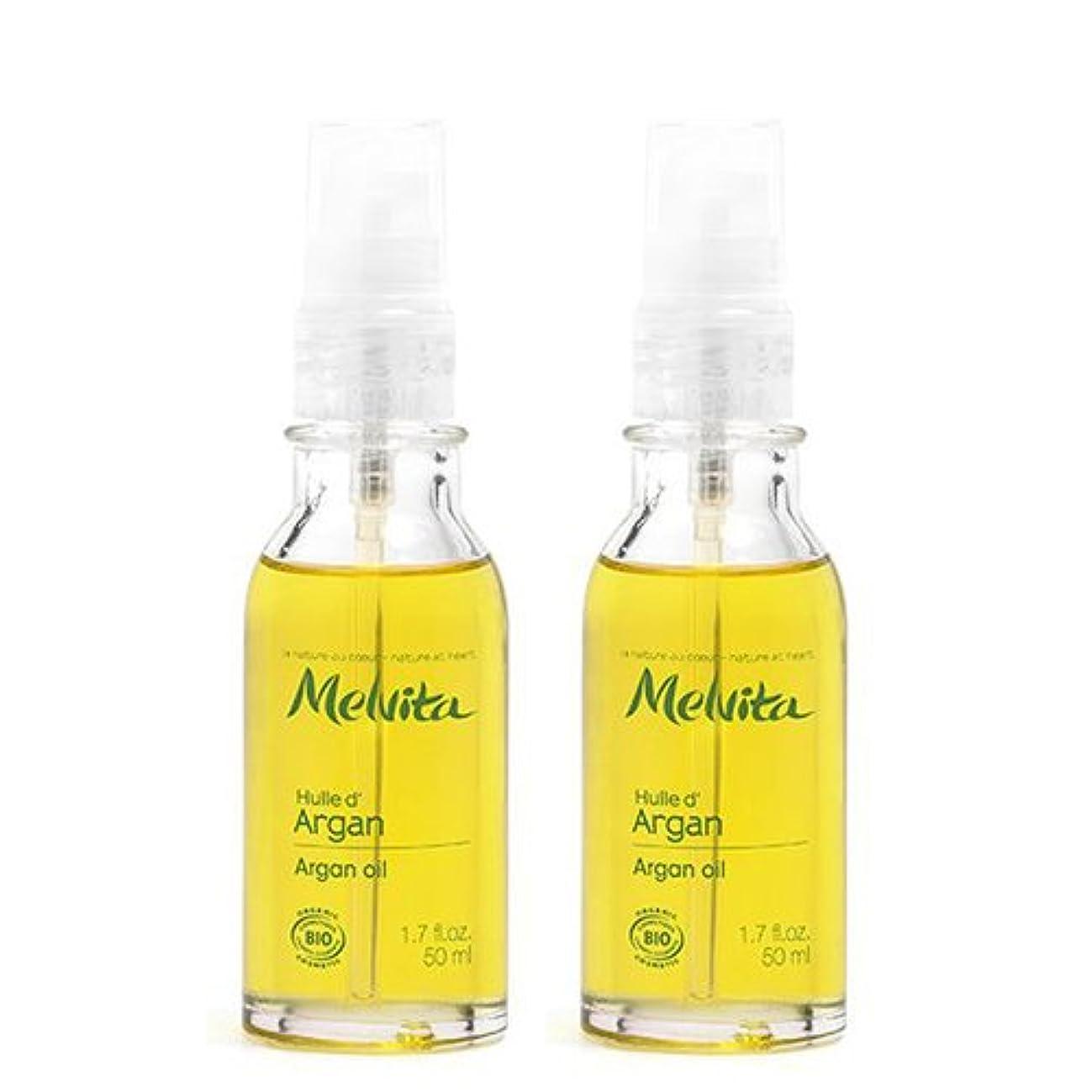 マディソンスペルながらメルヴィータ(Melvita) 2個セット ビオオイル アルガン オイル 50ml [並行輸入品]