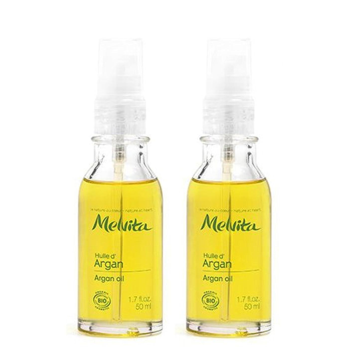 吐き出す阻害する直面するメルヴィータ(Melvita) 2個セット ビオオイル アルガン オイル 50ml [並行輸入品]