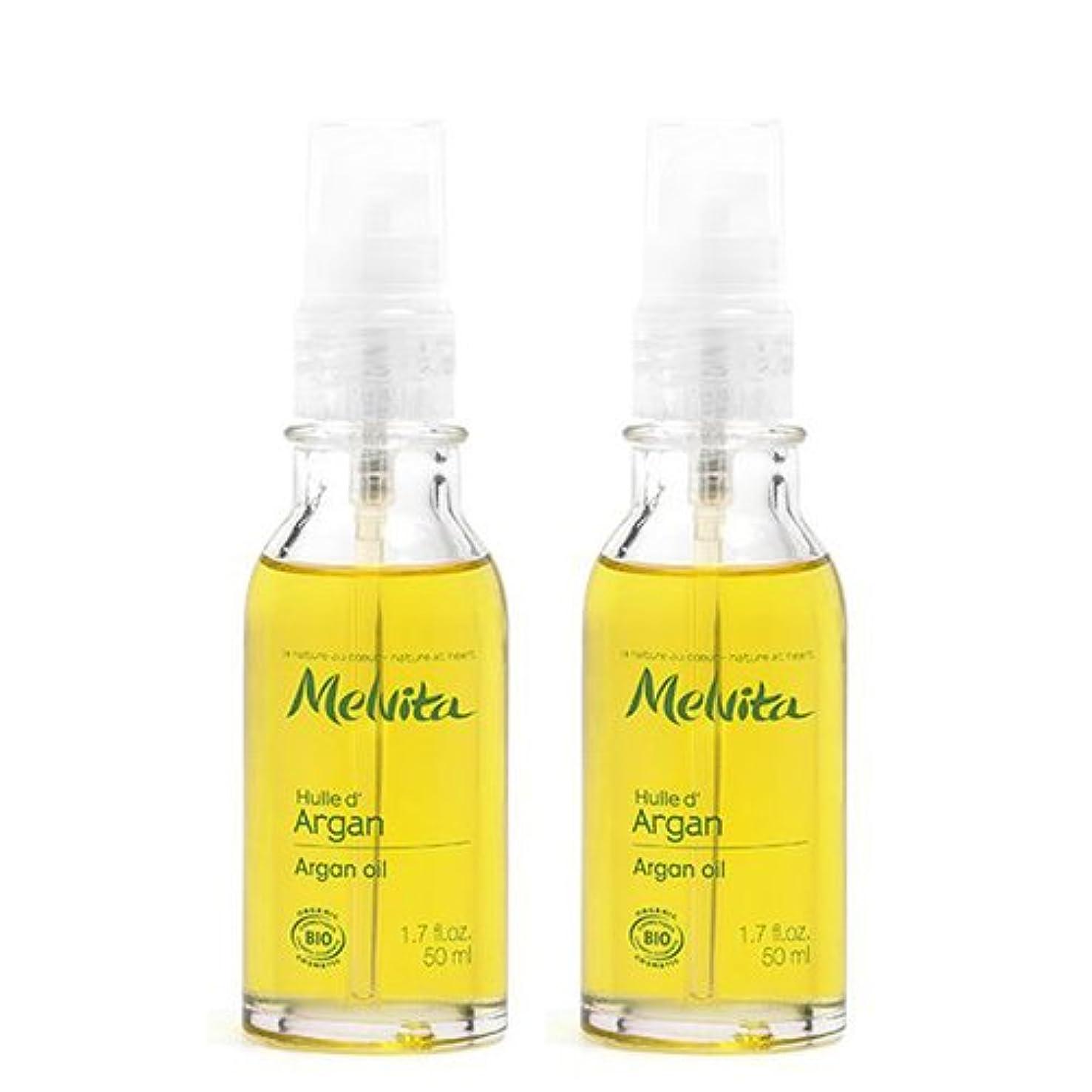 リットル可決完璧メルヴィータ(Melvita) 2個セット ビオオイル アルガン オイル 50ml [並行輸入品]