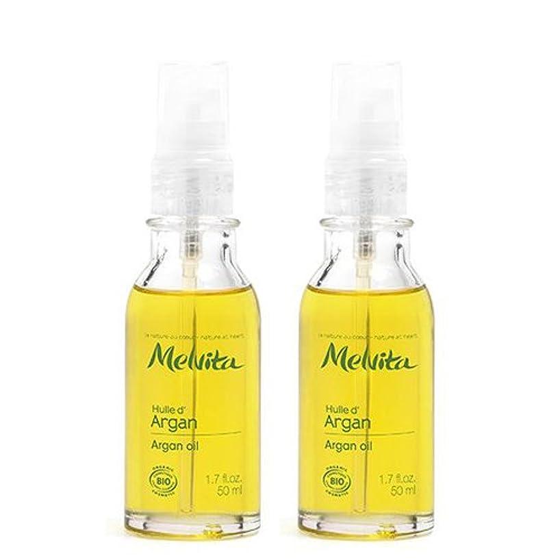 落ち着いた無知レモンメルヴィータ(Melvita) 2個セット ビオオイル アルガン オイル 50ml [並行輸入品]