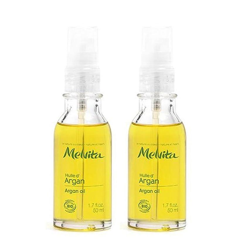 母露分析メルヴィータ(Melvita) 2個セット ビオオイル アルガン オイル 50ml [並行輸入品]