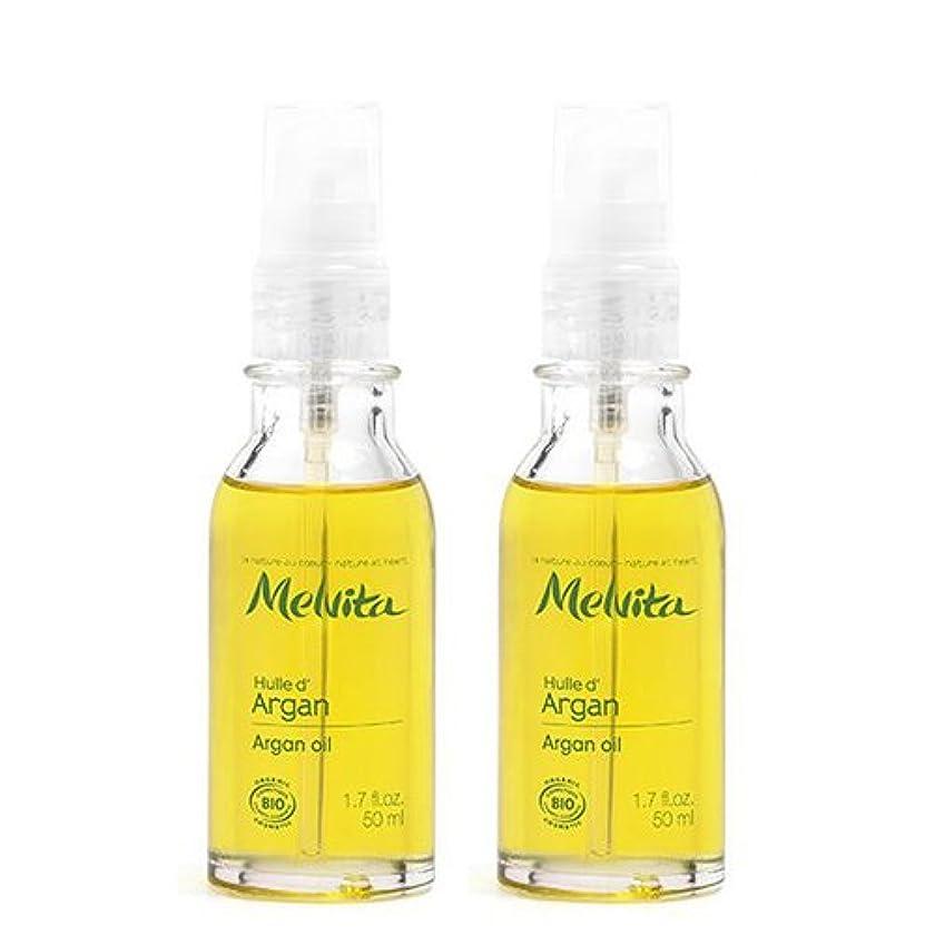 資格情報ライフル化学者メルヴィータ(Melvita) 2個セット ビオオイル アルガン オイル 50ml [並行輸入品]