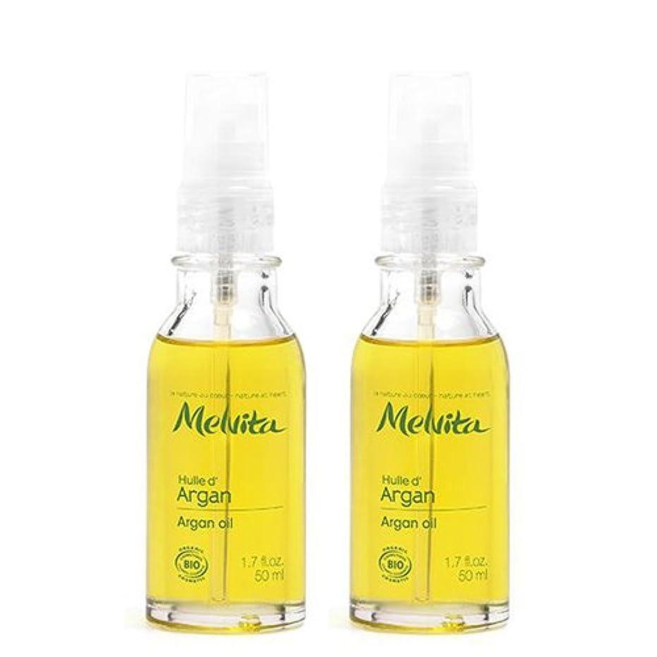 メルヴィータ(Melvita) 2個セット ビオオイル アルガン オイル 50ml [並行輸入品]