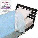メーカー直販 吸湿発熱毛布 繊維の特性で寝るだけで発熱効果が生まれる毛布シングル 140×200cm ブルー