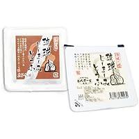 琉球じーまーみとうふ プレーン & 黒糖 各80g×各6P ハドムフードサービス プリンのような食感のもちもちピーナッツ豆腐 沖縄土産に