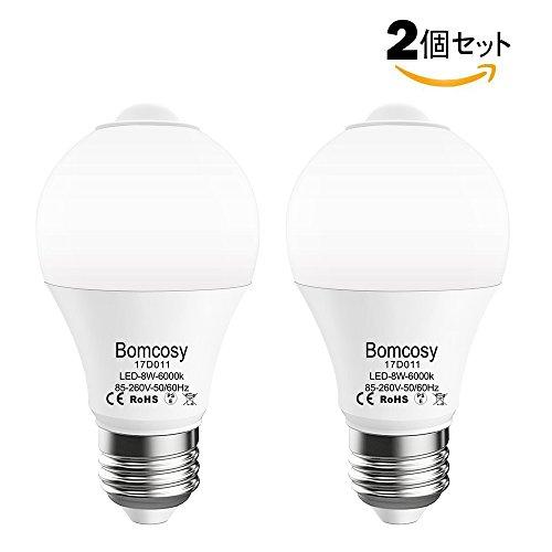 ボンコシ LED電球 人感センサー付き E26口金 昼光色相当(8W)6000K 電球60W形相当 720lm 自動点灯/消灯 ledランプ 2個セット
