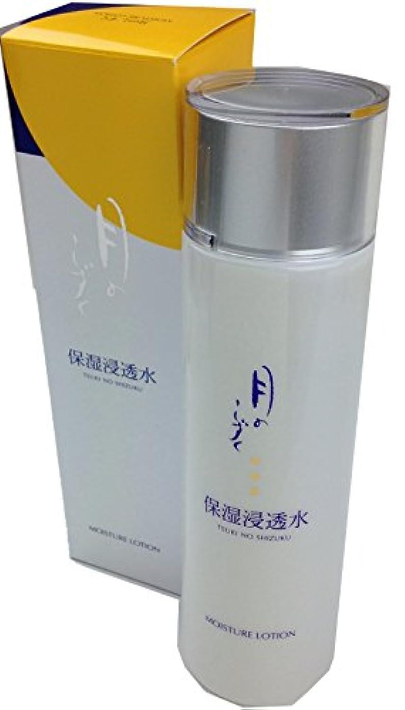 助手認めるちらつき【無添加化粧品】 ゆの里 由来 保湿 化粧水 150ml MDC-1187 MOISTURE