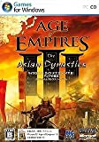 Age of Empires 3 アジアの覇王