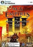 Age of Empires 3 アジアの覇王