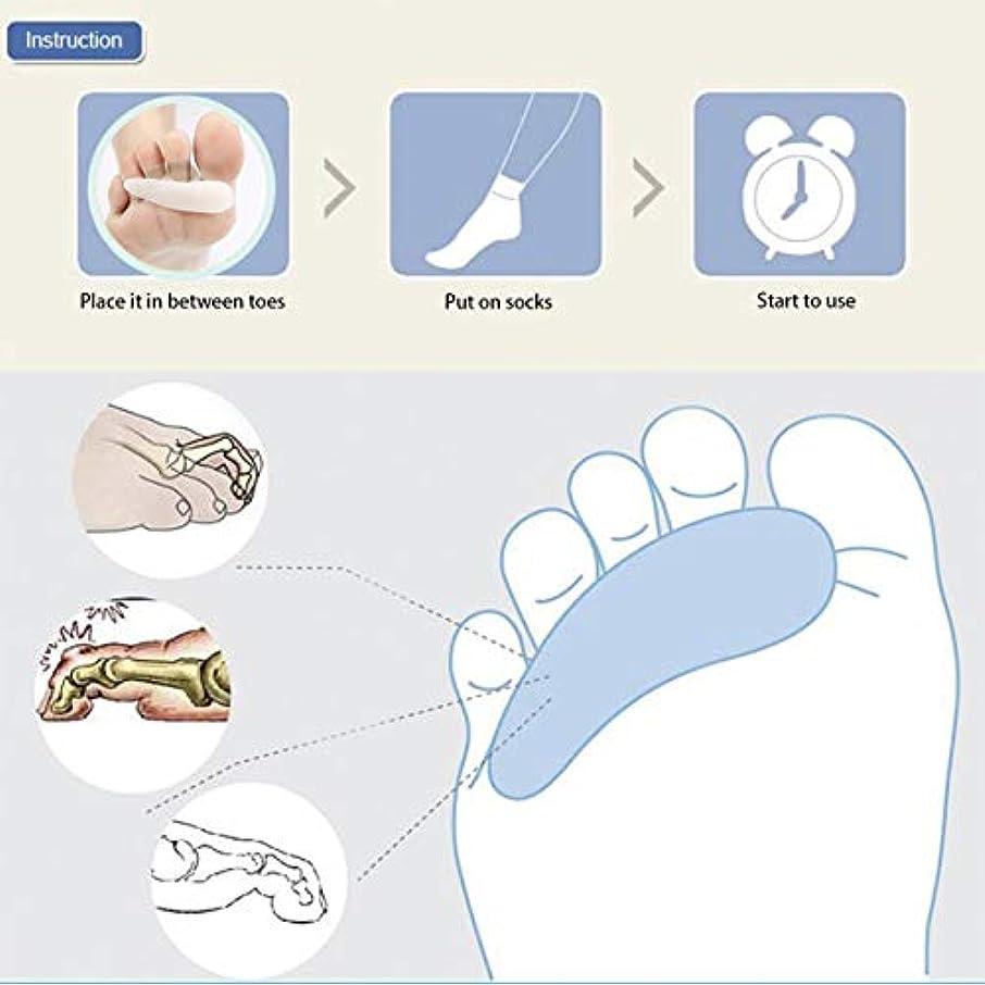 感じる煙突カプセル単孔外反母趾疼痛緩和プロシリコンつま先セパレータつま先パッドけいれんハンマーつま先整形外科