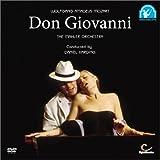 モーツァルト:歌劇「ドン・ジョヴァンニ」/ハーディング指揮 [DVD]