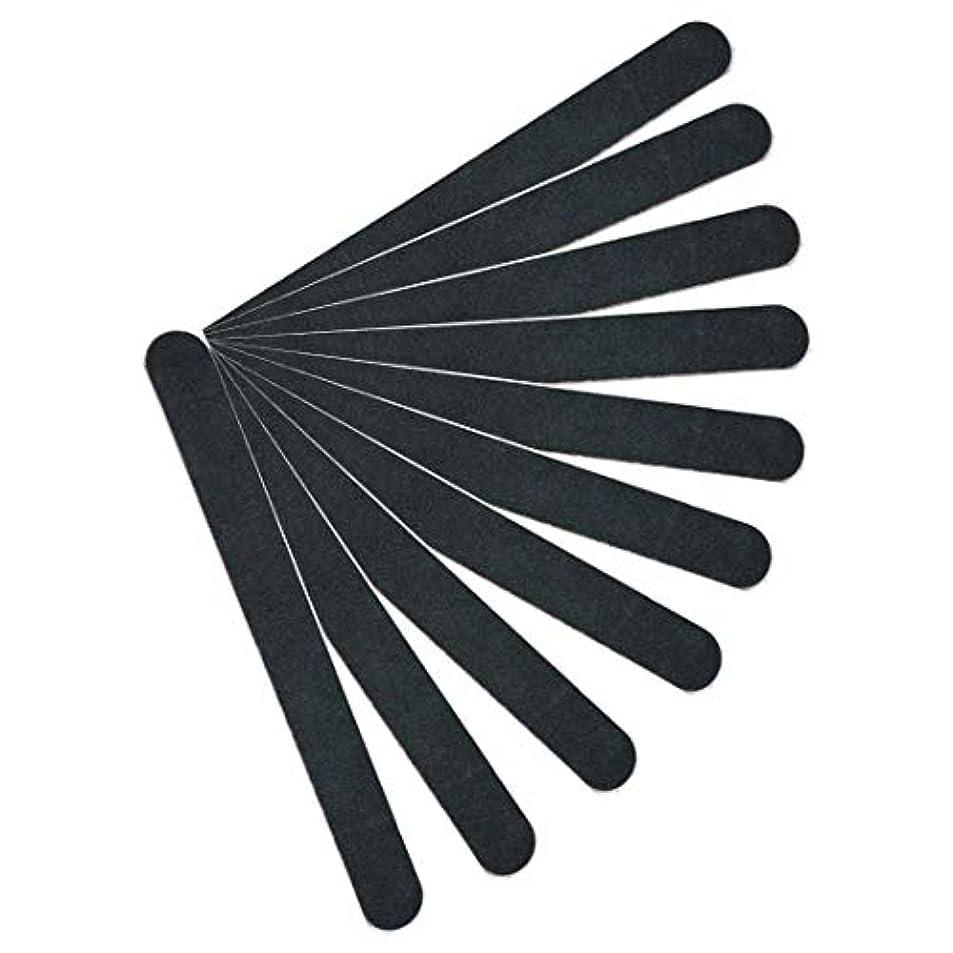 非常にハッピー型【kimari】(10本セット)kmr-001ブラックネイルファイル エメリーボード 100/180グリット 爪けずり ネイルやすり