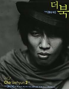 チャ・テヒョン (2) - THE [BU:K](ザ・ブック) / Cha Tae Hyun Vol. 2 - THE [BU:K] (韓国盤)