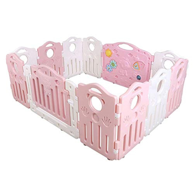 ベビーサークル ベビープレイペンキッズアクティビティセンター12パネル幼児劇場 (色 : Pink)