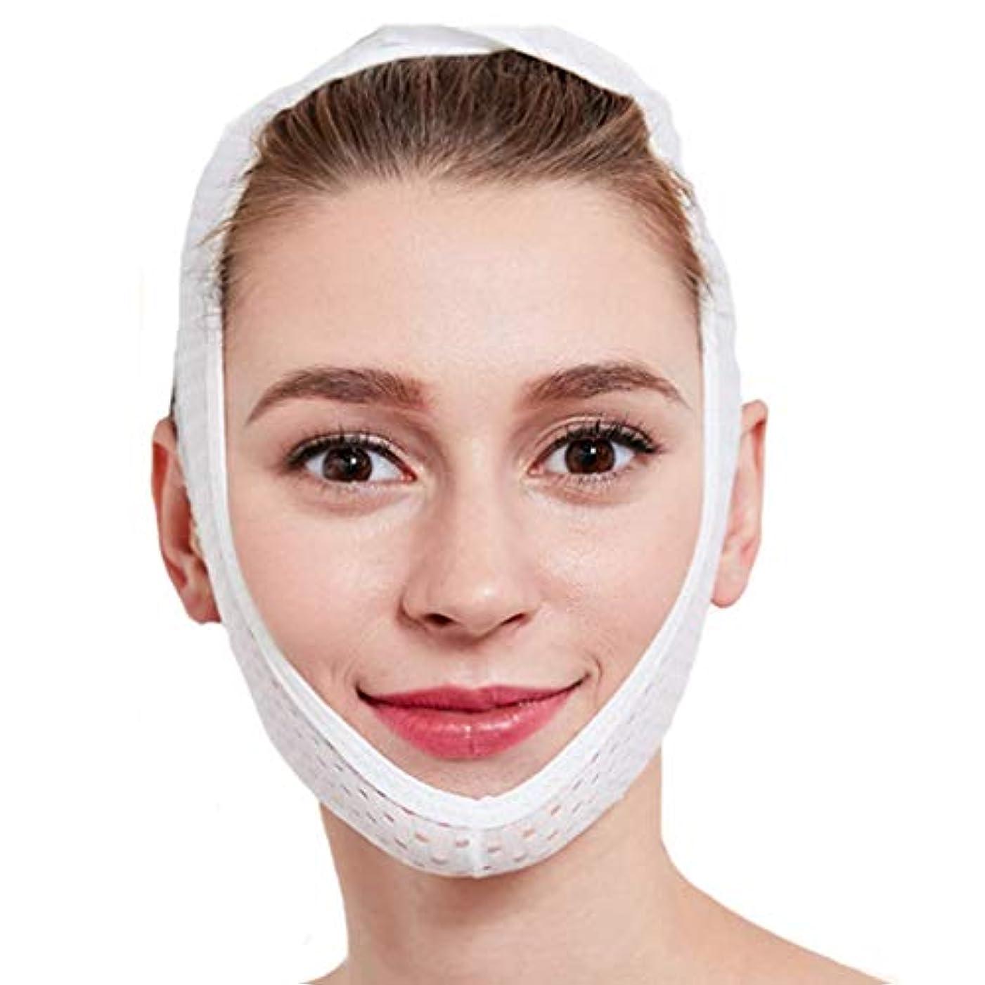 明確に警告する鎖小顔リフトアップベルト 小顔補正ベルト 小顔補正 美容グッズ 二重あご シェイプアップ 加圧マスク ベルト