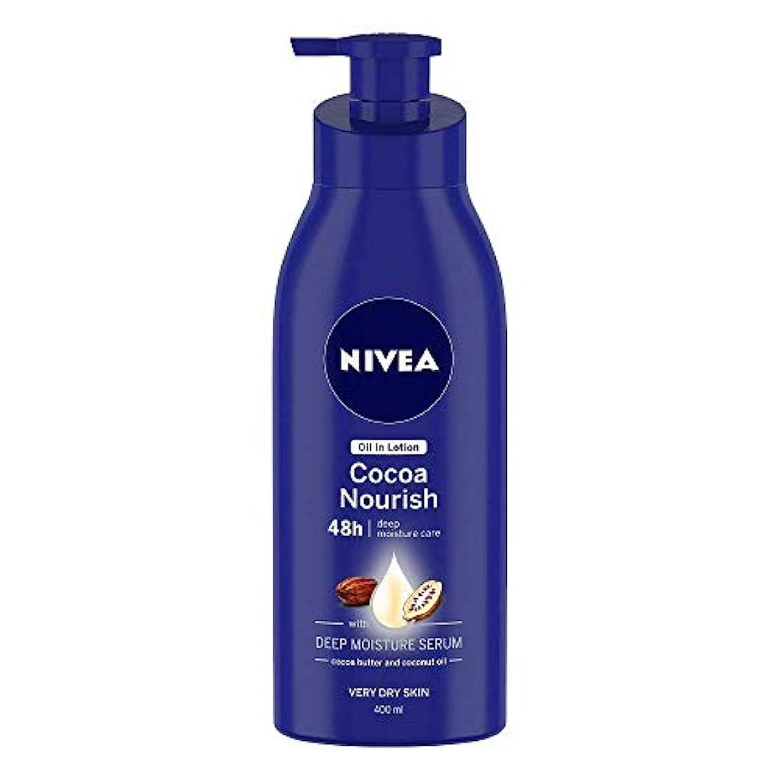 ミリメートル酔うビームNivea Oil in Lotion Cocoa Nourish, 400ml