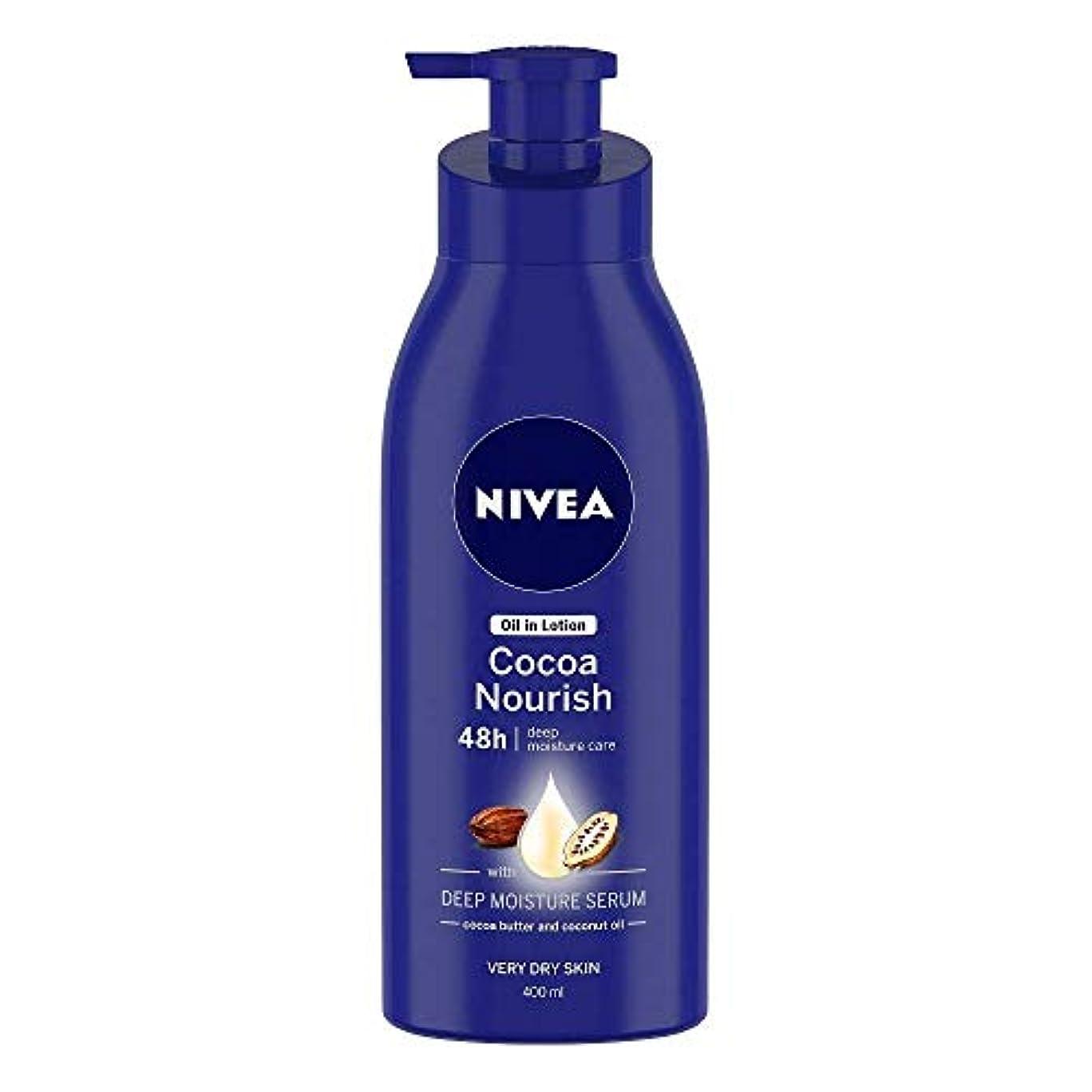 怖がらせる奇跡的な検索Nivea Oil in Lotion Cocoa Nourish, 400ml