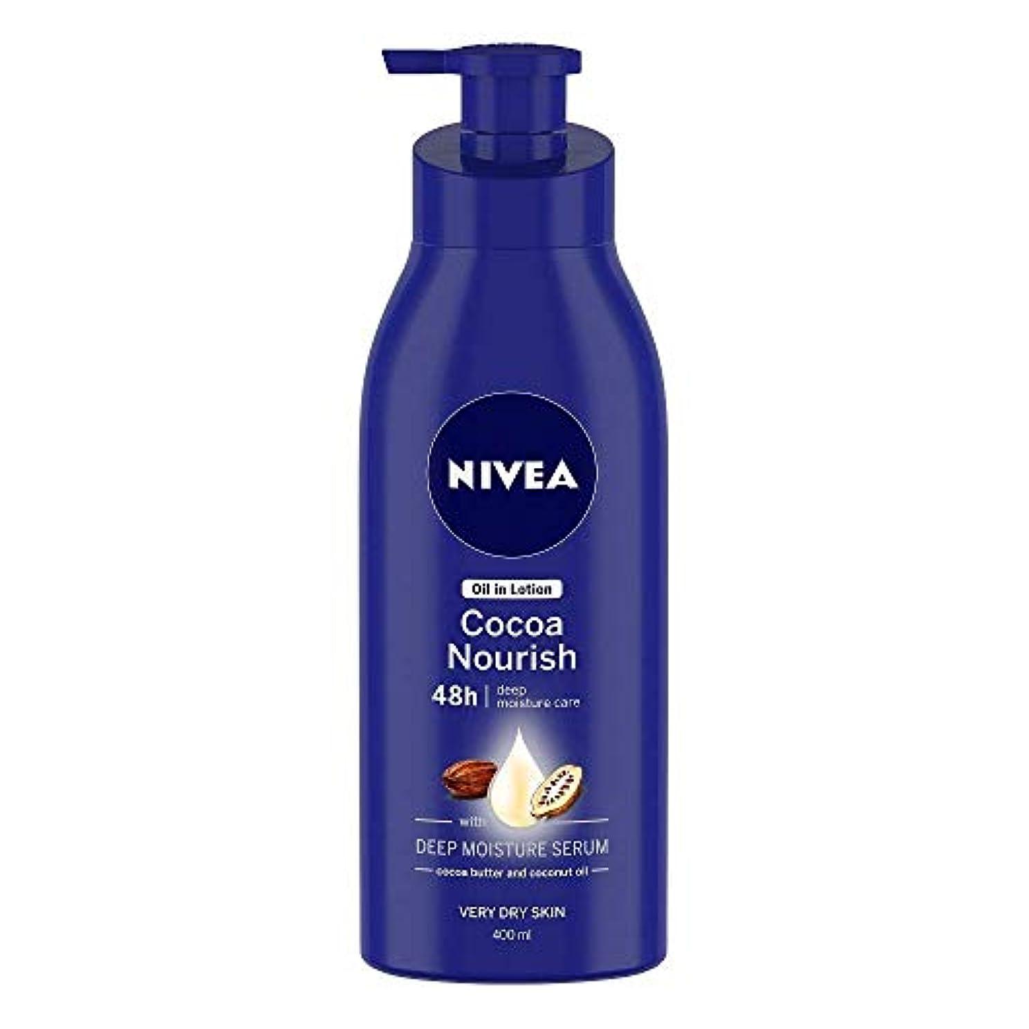 部屋を掃除する平行上院Nivea Oil in Lotion Cocoa Nourish, 400ml