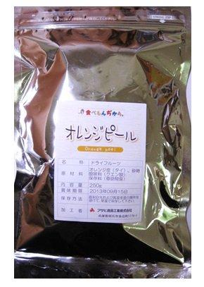 世界美食探究 タイ産 濃厚オレンジピール 250g