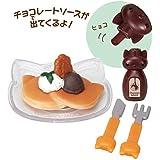 にゃんこキッチン5 モーニング [4.パンケーキセット](単品)