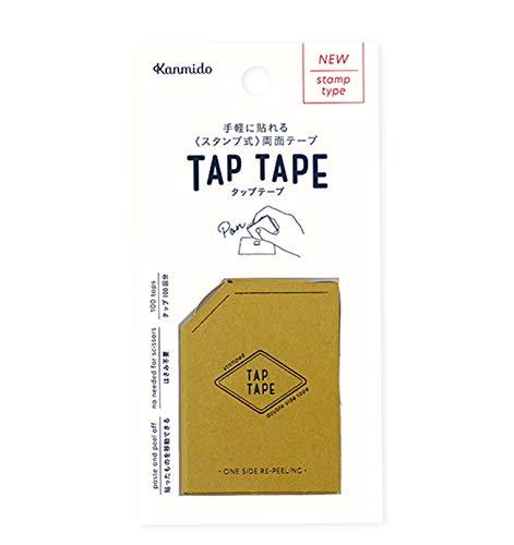 カンミ堂 両面テープ タップテープ マスタード TP-1003