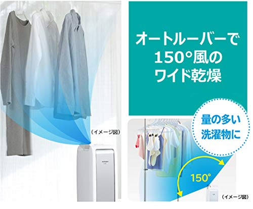 日立 衣類乾燥除湿機 木造7畳/コンクリート造14畳まで HJS-D562 除湿能力5.6L/日