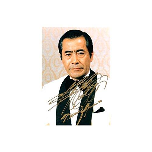 三船 敏郎 (七人の侍 等) 直筆サイン入ハガキ