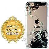 iPod touch6/iPod touch5 ◇デザインコンテスト【優勝作品】Apple&ハチ鳥 ハードケース クリアー