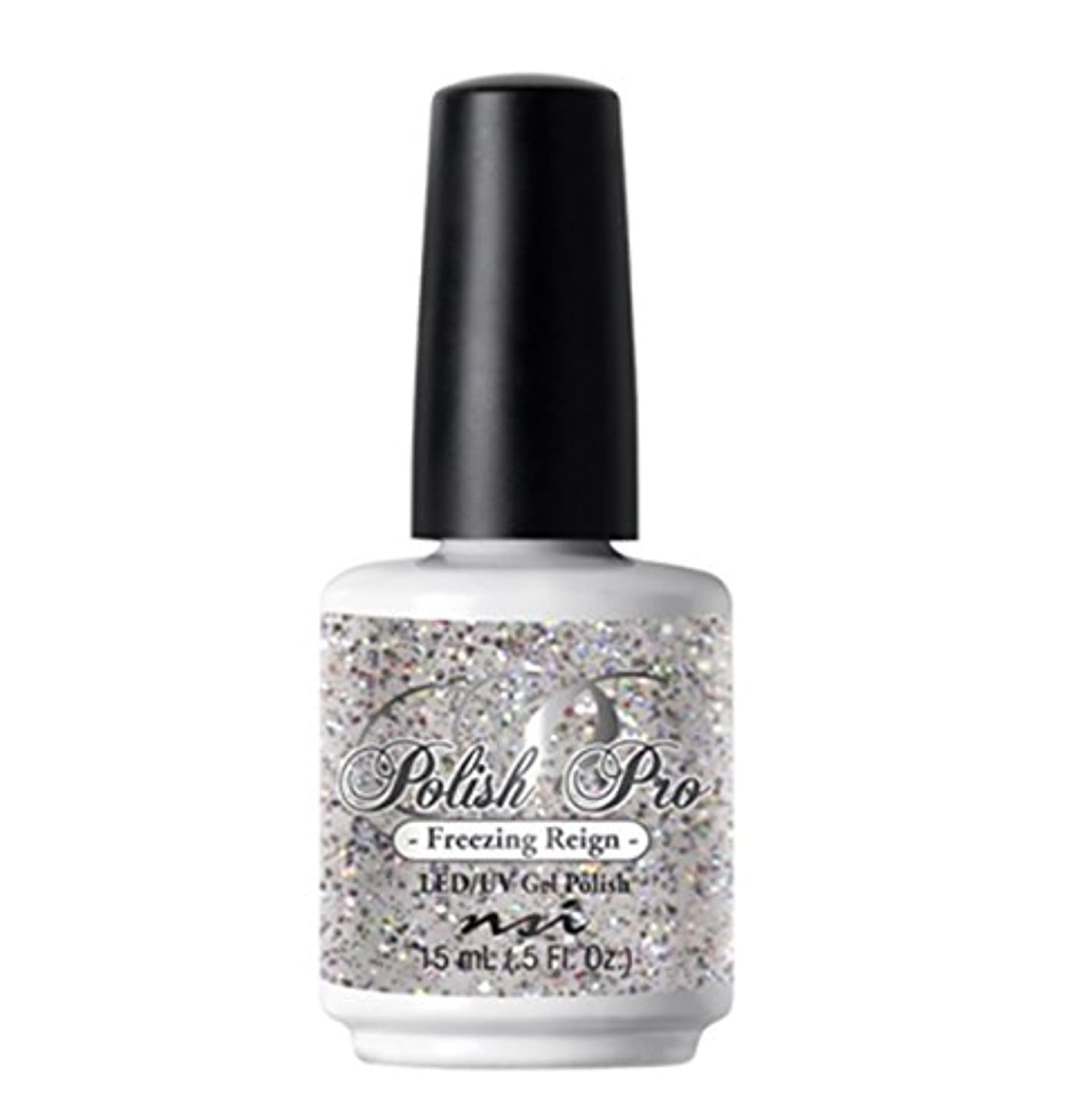反対最高西NSI Polish Pro Gel Polish - The Ice Queen Collection - Freezing Reign - 15 ml/0.5 oz