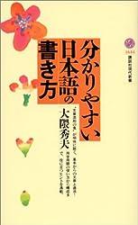 Amazon.co.jp: 大隈 秀夫:作品一...