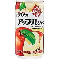 サンガリア 果汁100%ジュース(30缶) アップル