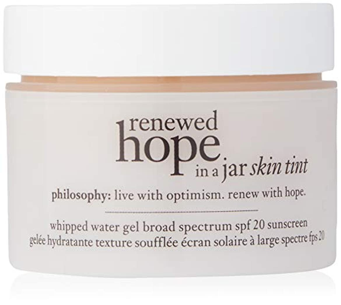 スピーチ通知ブロックRenewed Hope In A Jar Skin Tint SPF 20 - # 5.5 Beige
