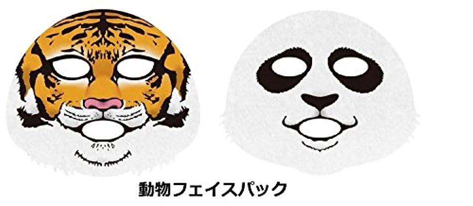 脈拍真似る支給一心堂本舗 【セット品】 動物フェイスパック (パンダ,トラ,歌舞伎2種)