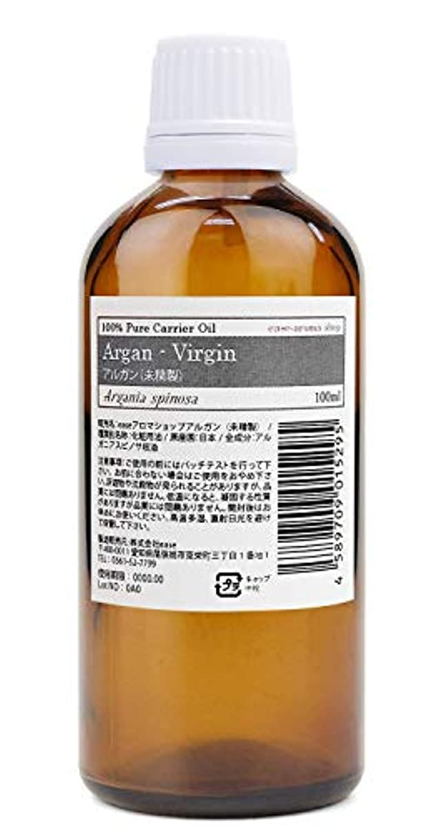 含意変形本気ease キャリアオイル アルガン 未精製 100ml