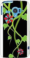 ohama SH-06E AQUOS PHONE ZETA アクオスフォン ハードケース y238_a 花柄 ツタ スマホ ケース スマートフォン カバー カスタム ジャケット docomo