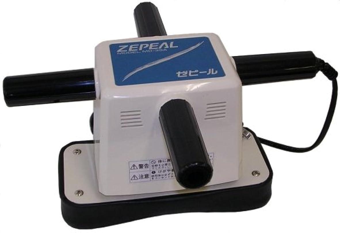 安全なお手入れ聴くZEPEAL コンパクトマッサージャー MD-35A