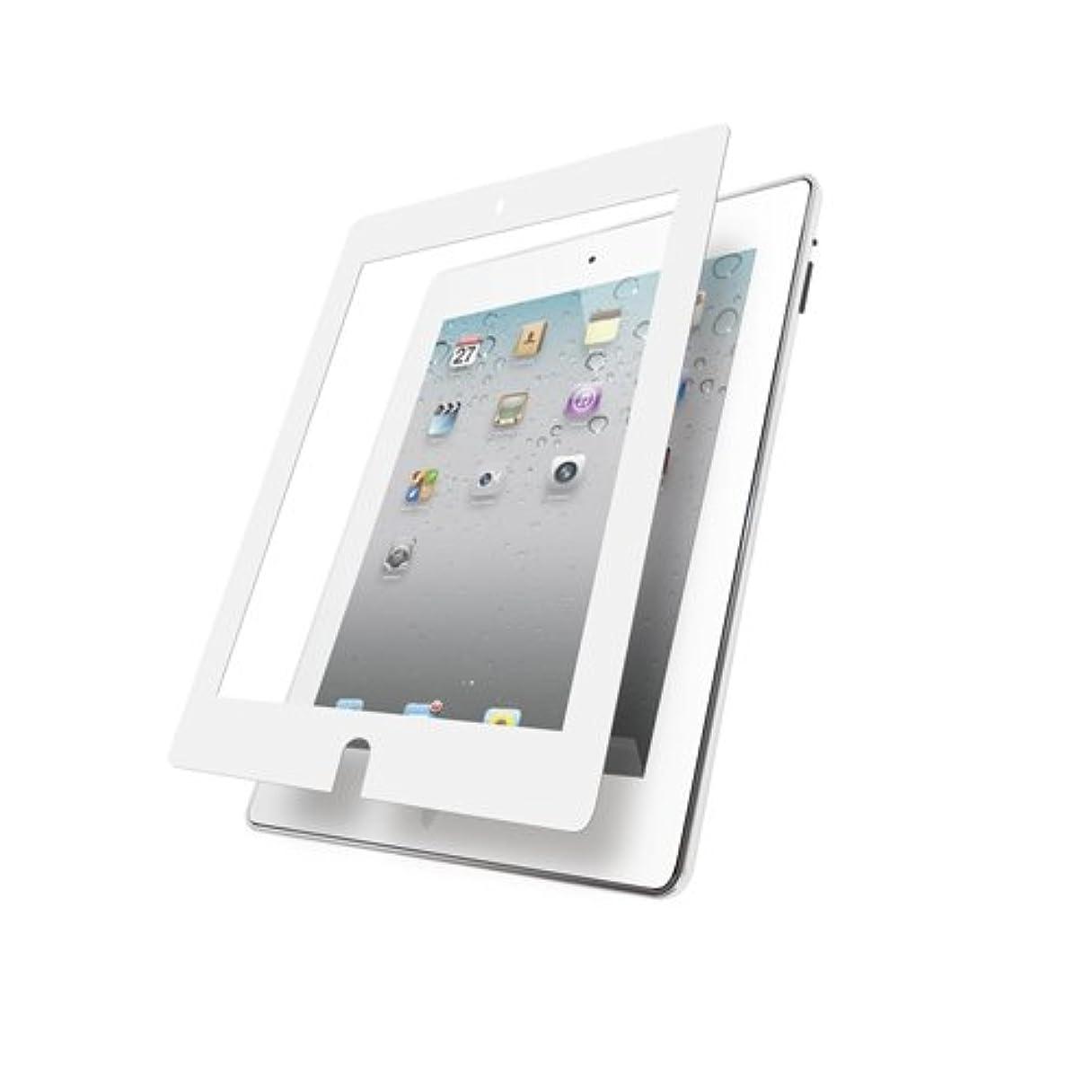 フィードオン背が高いトレースiBUFFALO iPad(Retinaディスプレイモデル対応) 【誰が貼っても気泡ができにくい】イージーフィット 反射防止 ホワイトBSEFIPD12WH