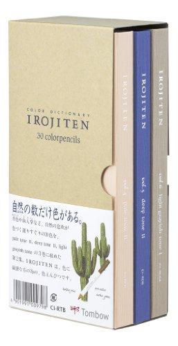トンボ鉛筆 色辞典 色鉛筆 30色セット 第二集